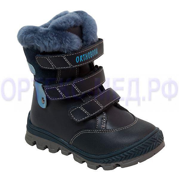 Детские зимние ортопедические полусапоги Orthoboom 67395-23 синие