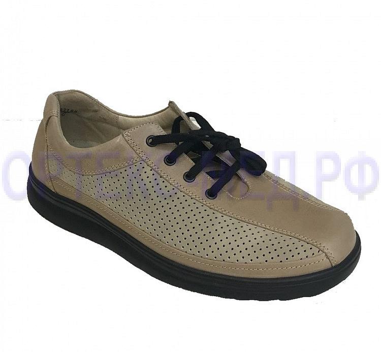 Обувь для мужчин Berkemann Albert 05611