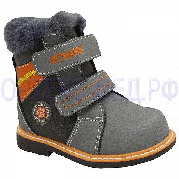 Детские зимние ортопедические ботинки ORTMANN Kids Bend 7.39.2