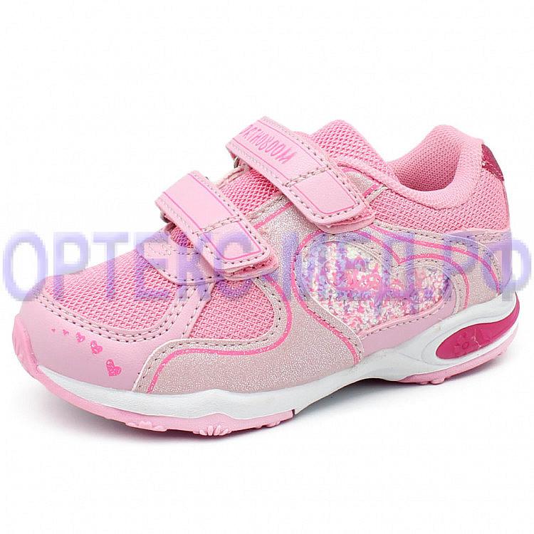 Детские ортопедические кроссовки Orthoboom 37054-02