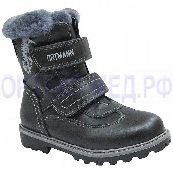 Детские зимние ортопедические сапоги ORTMANN Kids Boden 7.91.2