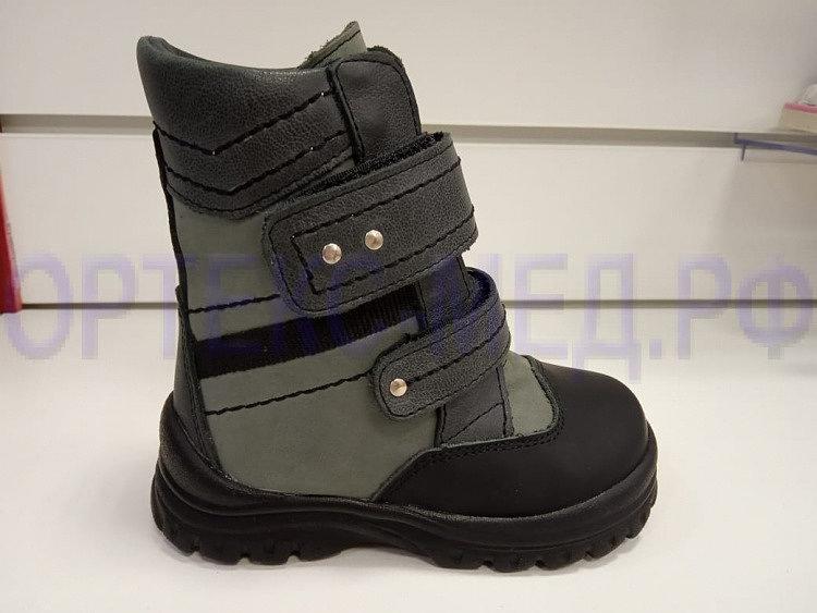 Детские ботинки зимние Тотто 214-М-МП-21-11-52