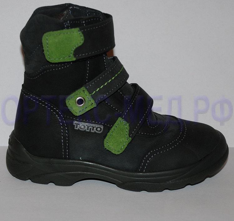 Детские зимние ботинки ТОТТО 210-МП-51-71-064