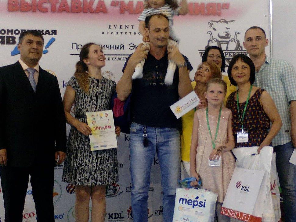 Забег «Маленький чемпион» проводится начиная с 2011 года.