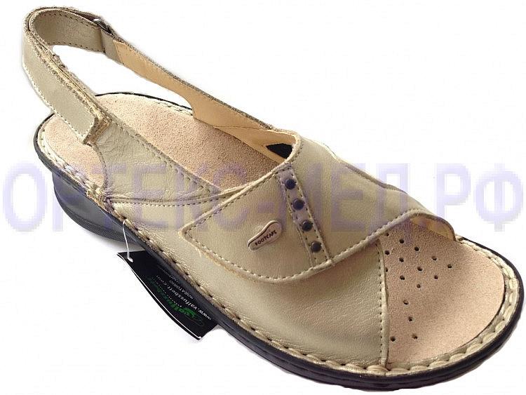 сандалии для женщин нюдовые