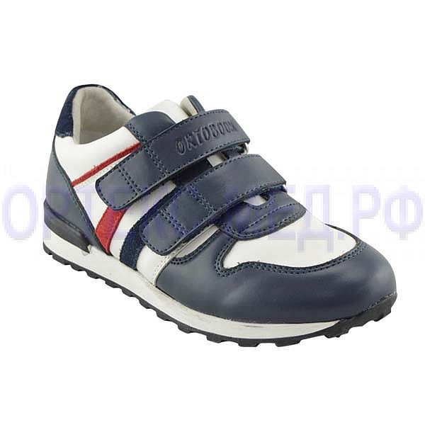 Детские ортопедические кроссовки Orthoboom 33057-02