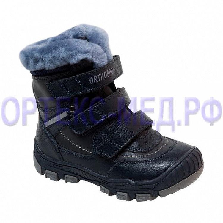 Детские зимние ортопедические сапоги Orthoboom 63495-22 синий