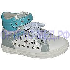 Детские ортопедические кроссовки Orthoboom 37294-16 бело-серый