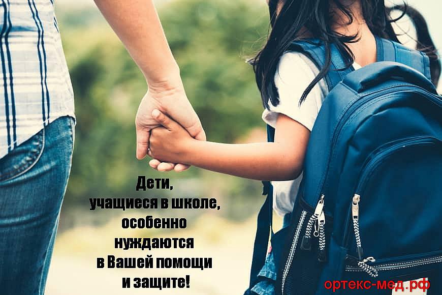 Растущие парты от Ортекс Мед, Казань