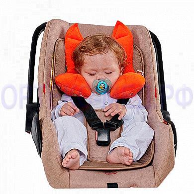 Подушка дорожная детская 0-2