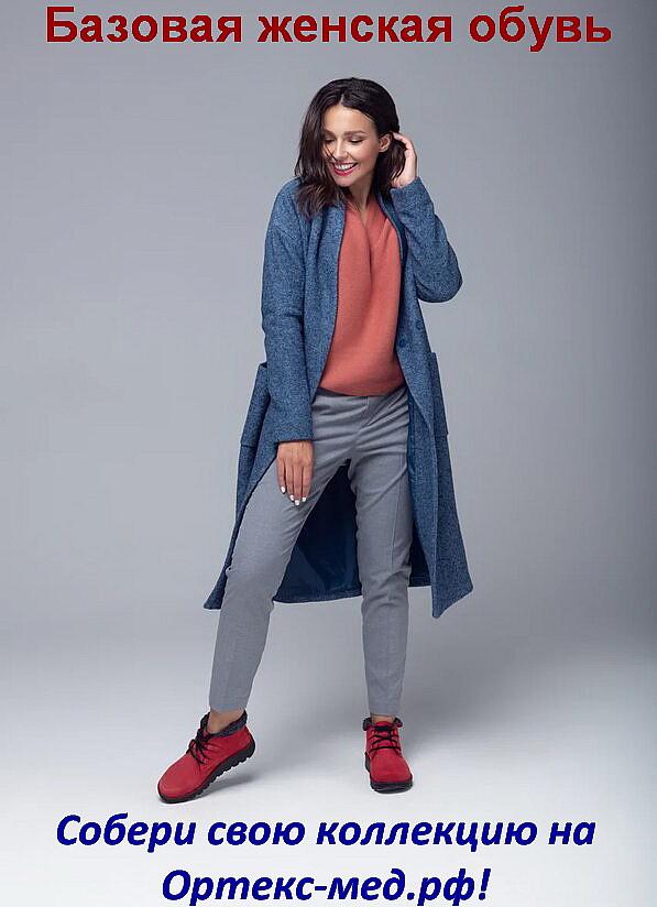 7 моделей обуви для базового женского гардероба