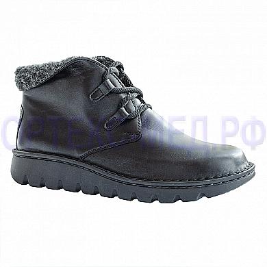 Женские зимние ортопедические ботинки Berkemann Aleika