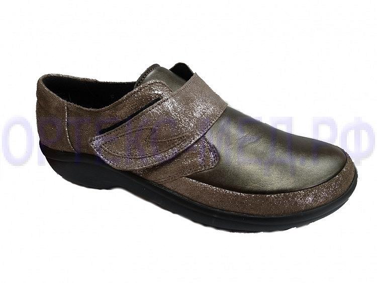 Женские ортопедические ботинки Berkemann Talia 05234 песочный с блестками