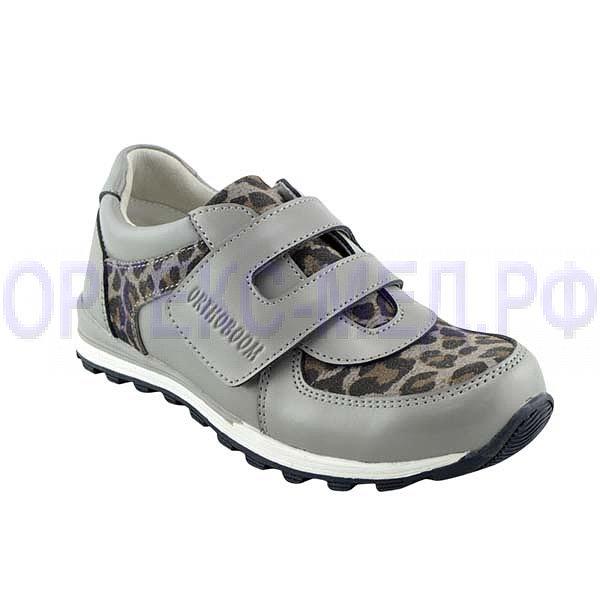 Детская лечебно профилактическая обувь - детские ортопедические кроссовки Orthoboom 33057-0