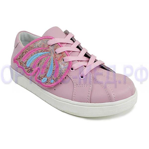 Детские ортопедические кроссовки Orthoboom 37057-01 светло-розовый