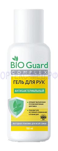 Гель антибактериальный для рук BioGuard 100мл