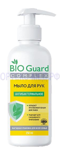 Мыло для рук антибактериальное BioGuard - лучшее решение!