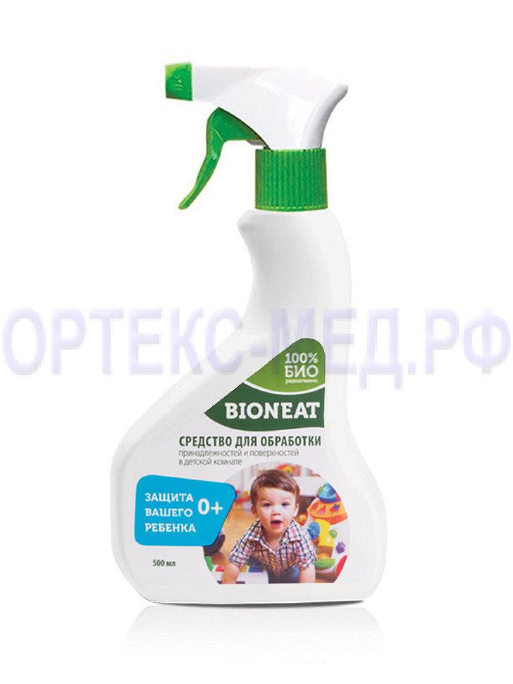 Bioneat - инновационное средство для дезинфекции и гигиены детских игрушек и принадлежностей