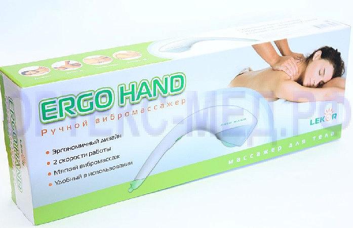 Вибромассажер Ergo Hand