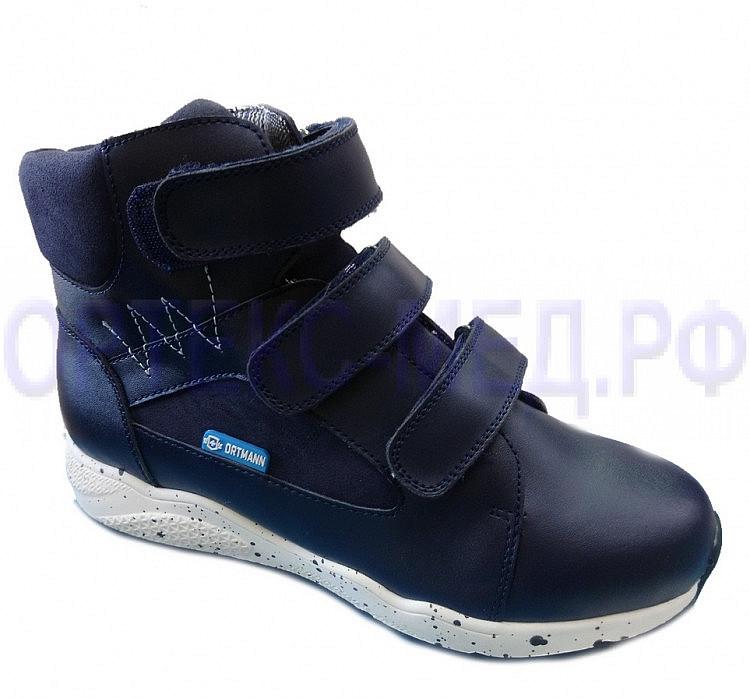 Детские ортопедические сапоги ORTMANN Junior HOMS 7.28.2 темно-синий