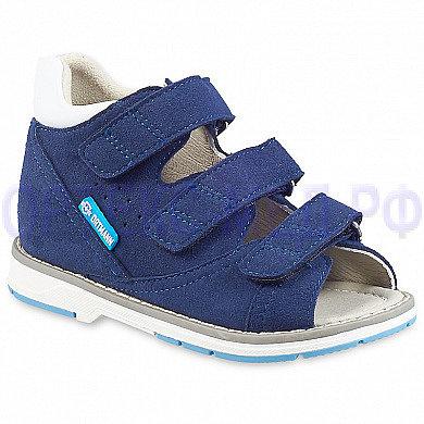 Детские ортопедические сандалии ORTMANN Kids Stenly 7.44.2 темно-синий, цветная подошва