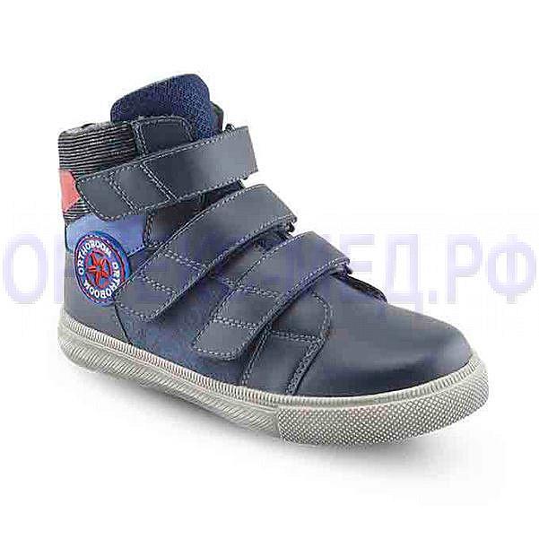 Кроссовки детские темно-синие Orthoboom 31057-01