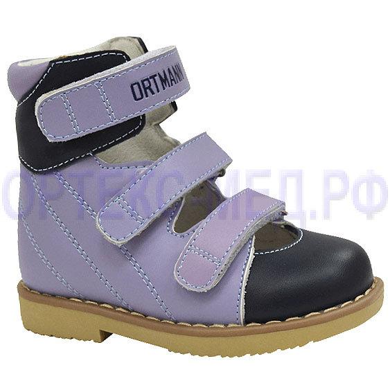 Детские ортопедические сандалии с высоким берцем ORTMANN Kids Elsa 7.55.2 сиреневый