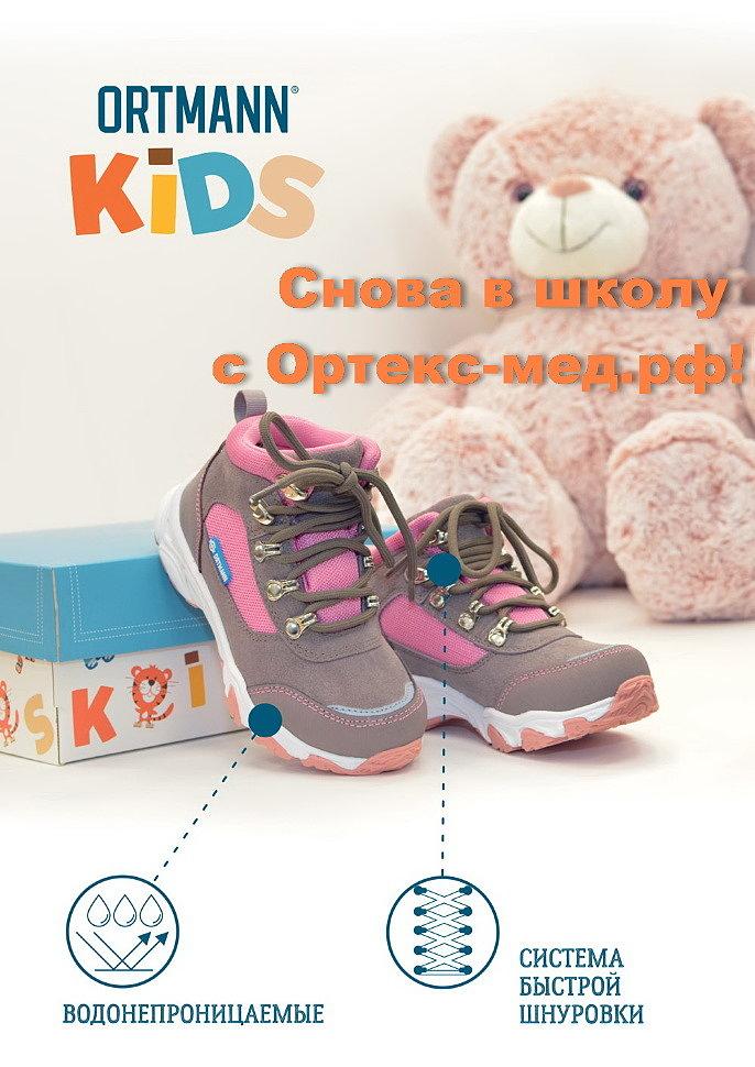 Новая коллекйия детской обуви