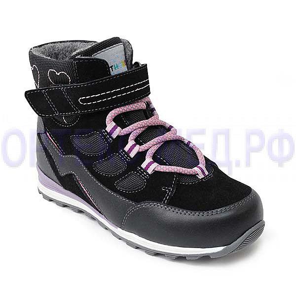 Детские ботинки демисезон ортопедические Orthoboom 87054-01 черный с розовым