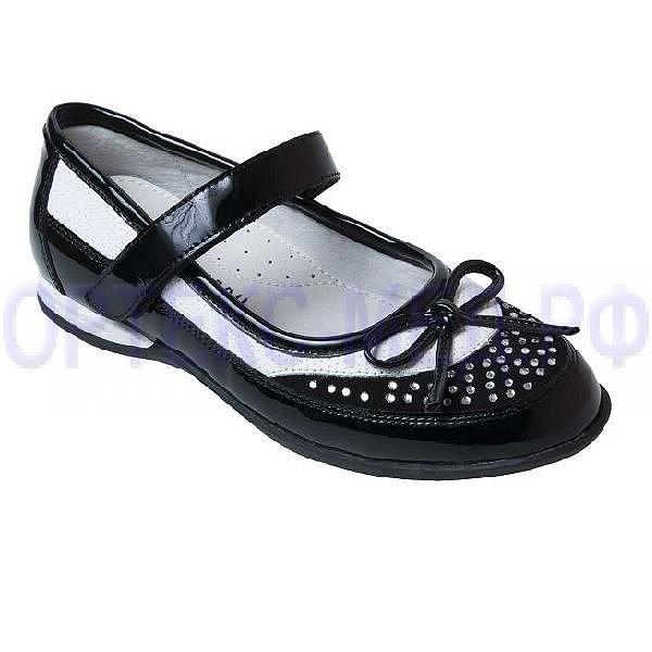 Детские ортопедические туфли Orthoboom 47397-10 черные