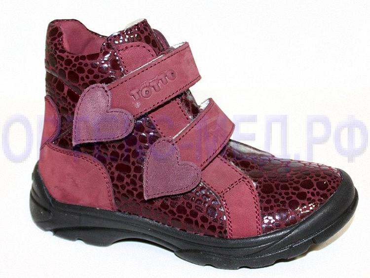 демисезонные ботинки ортопедические ТОТТО 3531-БП-146-5052-0189