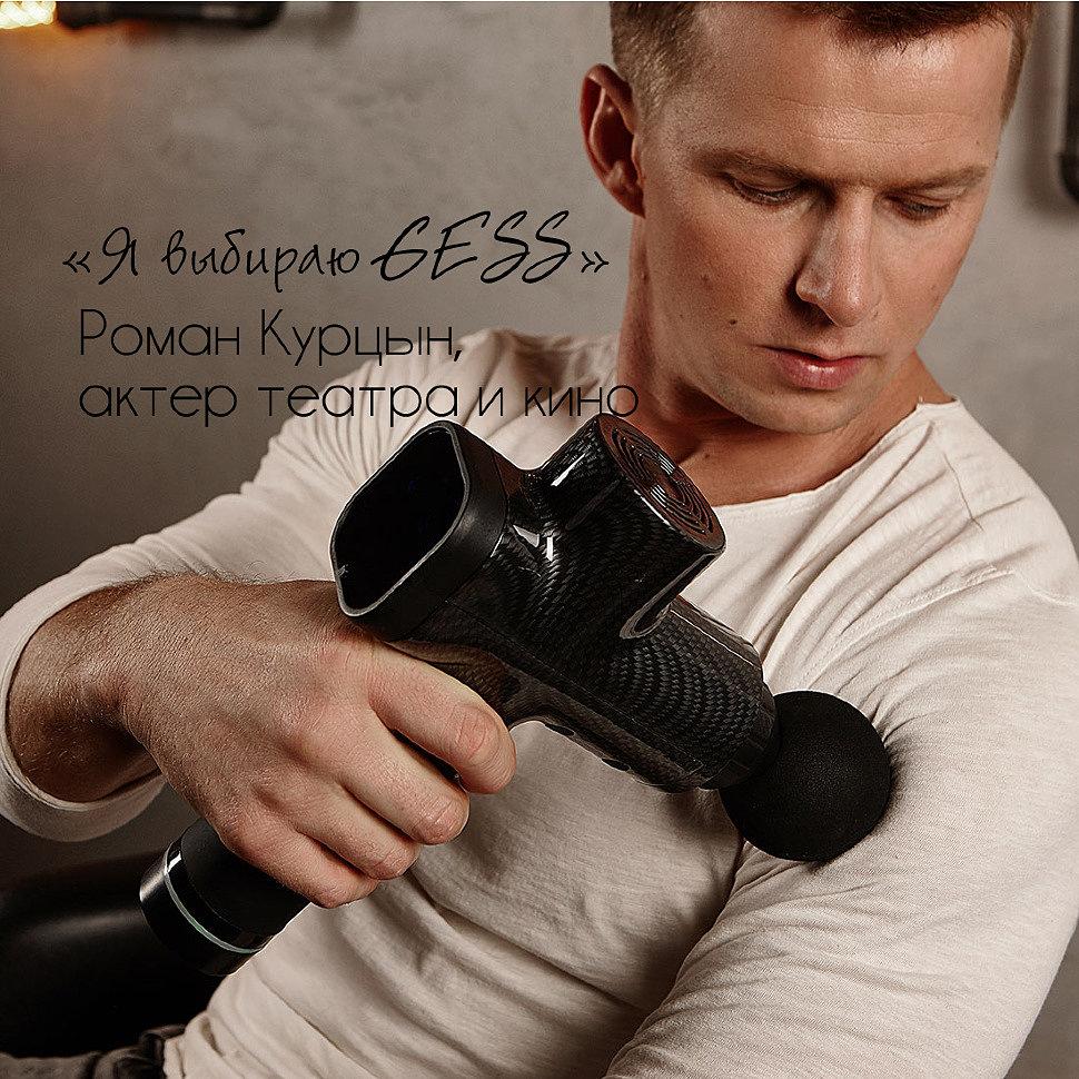 Массажный пистолет беспроводной Revolver