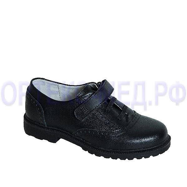 Школьные туфли для мальчиков Orthoboom 47597-11