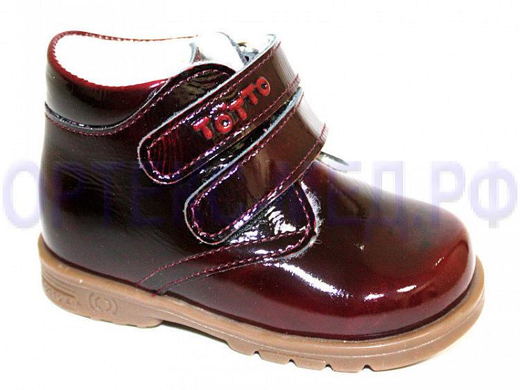 Ботинки для маленьких девочек ТОТТО 3421-БП (126) в насыщенном оттенке бордо;
