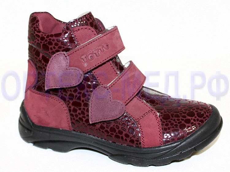 Ботинки для девочек ТОТТО 3531-БП-146-5052-0189 в лиловом дизайне