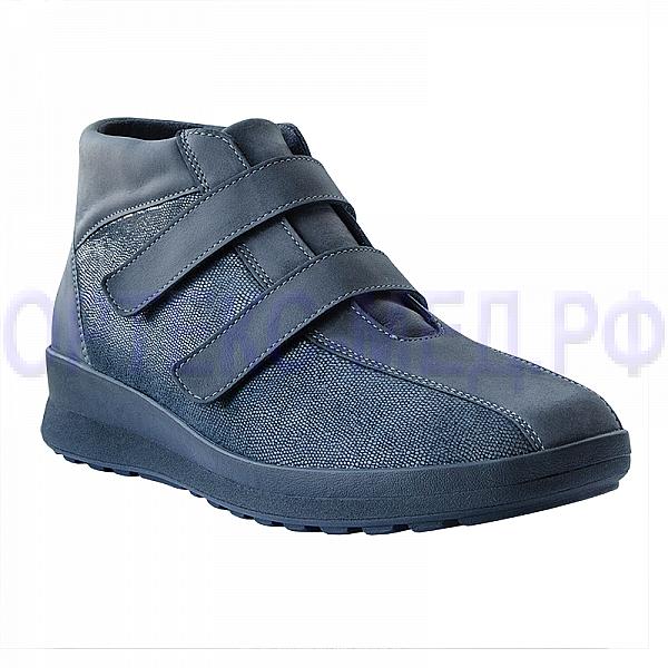 Женские ортопедические ботинки Berkemann Dorabella 05316 серый