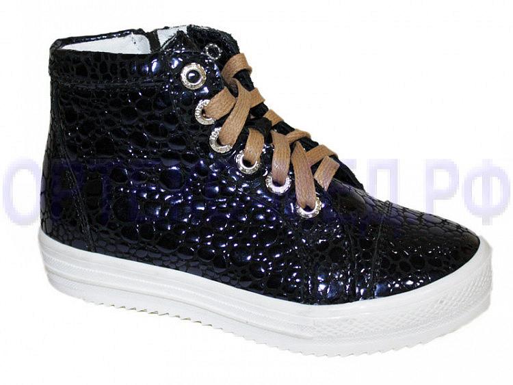 Детские ортопедические ботинки ТОТТО 3544-КП (001) синий крокодил