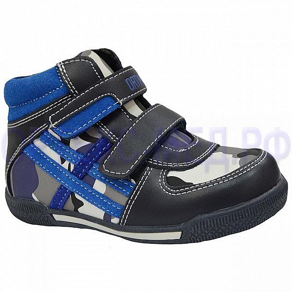 Детские ортопедические ботинки ORTMANN Kids Coventry 7.111.2 черный/голубой