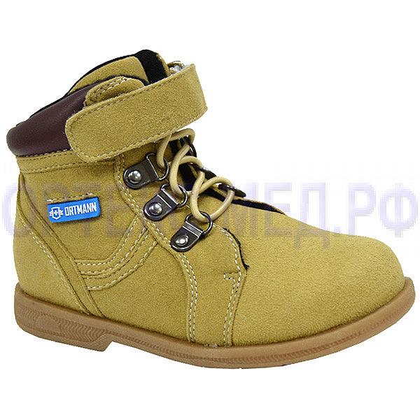 Детские ортопедические ботинки ORTMANN Kids BOSTON 7.13.2 cветло-коричневые