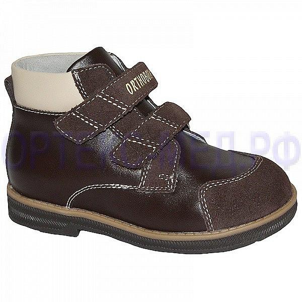 Детские полуботинки Orthoboom 86497-18 коричневый