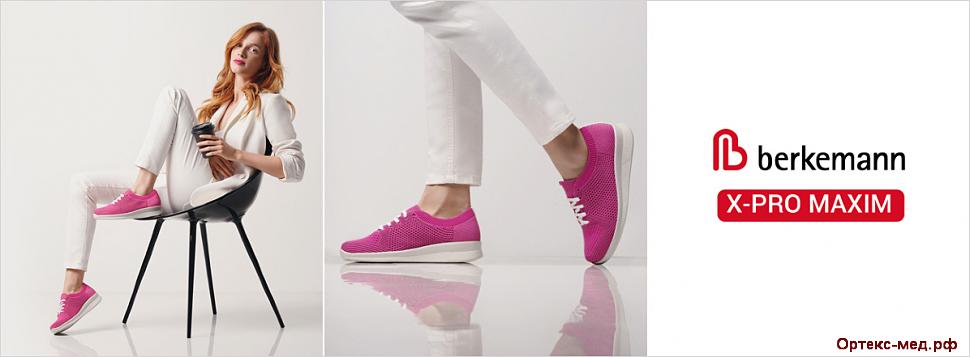 Летняя женская обувь для образов с женскими комбинезонами 2021