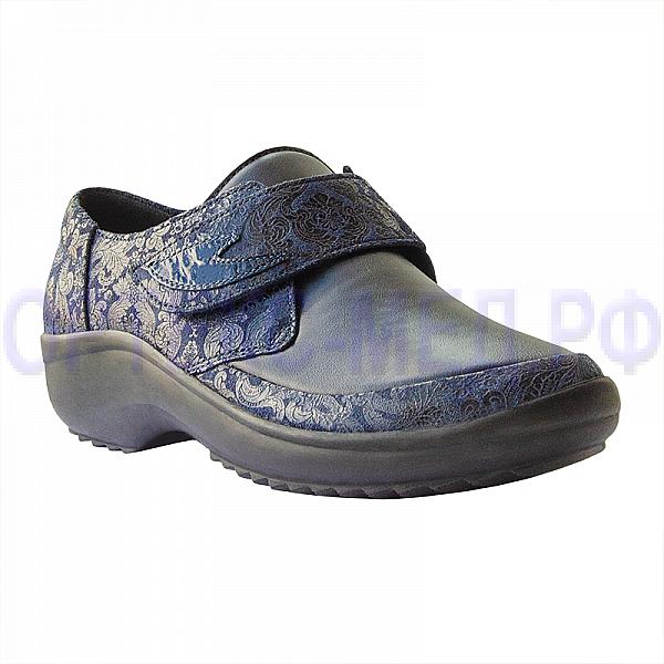 Женские ортопедические ботинки Berkemann Talia 05234 темно-синий принт