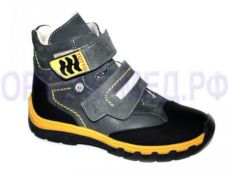 Ботинки для мальчика ТОТТО 3541-БП-21-41-71