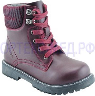 Детские ботинки для девочек ортопедические Orthoboom 87057-01