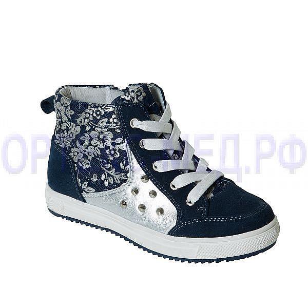 Детские ортопедические кроссовки Orthoboom 37764-42