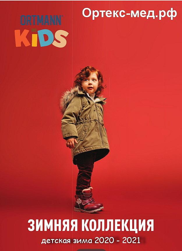Как выбрать самые лучшие детские зимние сапоги и ботинки?