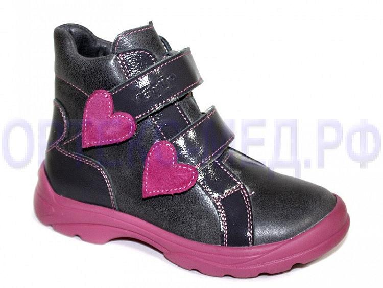 Детские ортопедические ботинки для девочки ТОТТО 3531-БП-146-5052-0189