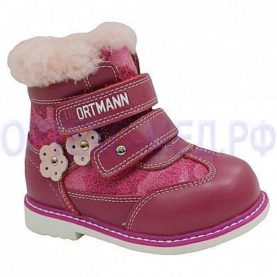 Детские зимние ортопедические ботинки ORTMANN Kids Bela 7.14.2 розовый
