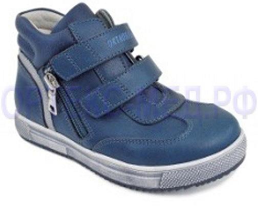 Детские ортопедические кроссовки Orthoboom 37057-04 синие