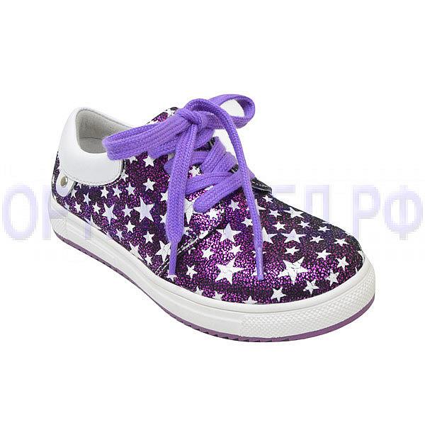 Детские ортопедические кроссовки Orthoboom 37057-01 фиолетовый космос